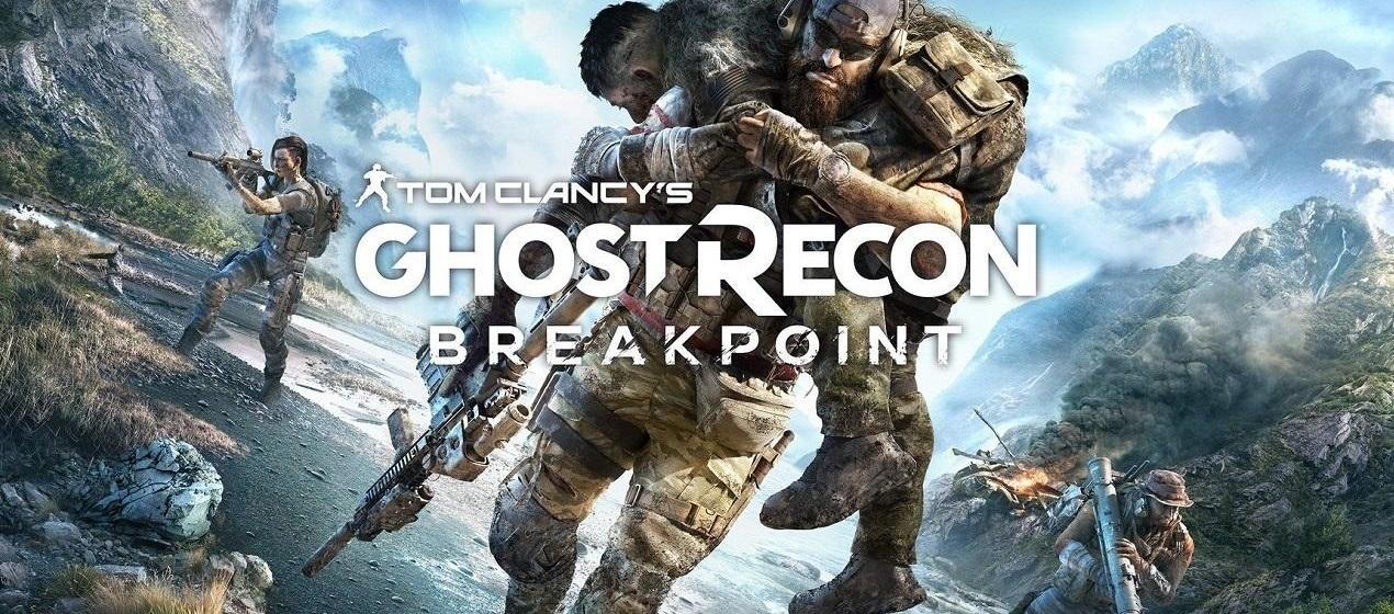 ביקורת: Ghost Recon: Breakpoint