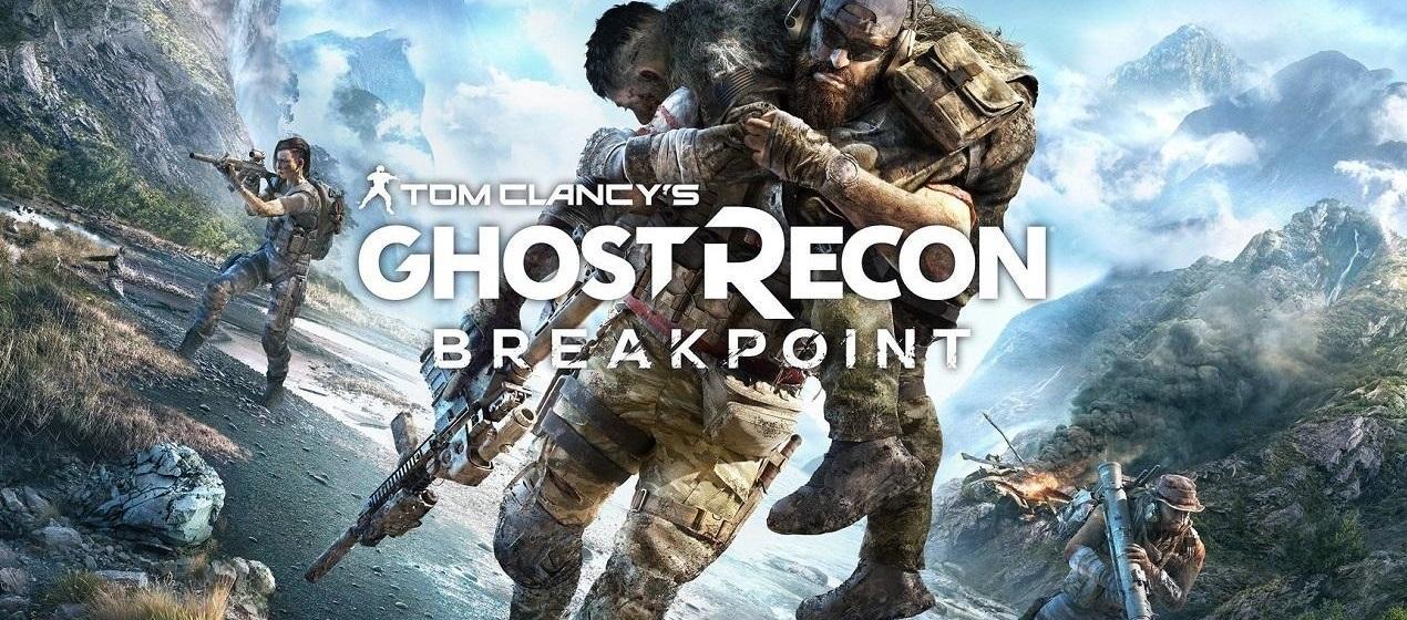 ביקורת: Ghost Recon: Breakpoint