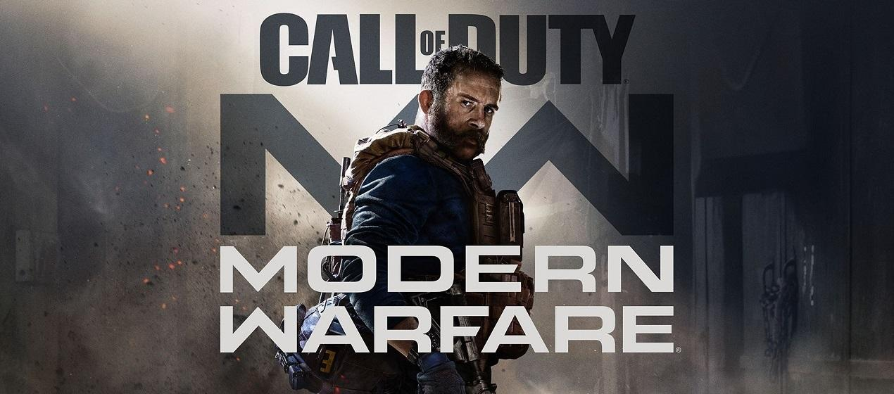 ביקורת: Call of Duty: Modern Warfare - אש חופשית