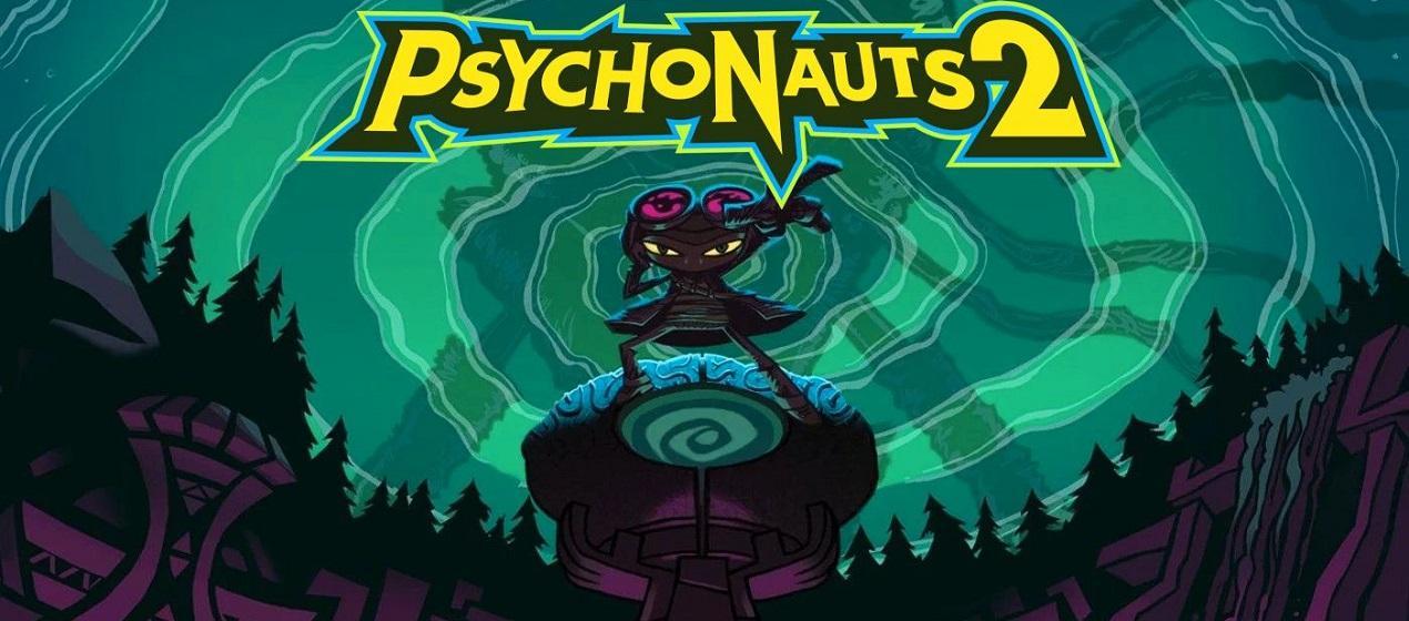 ביקורת: Psychonauts 2